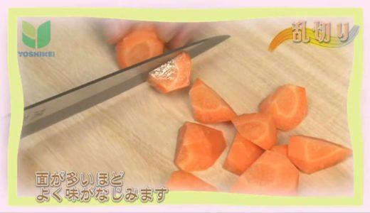 乱切り/料理の基本・切り方