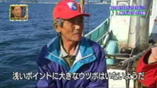 221125ウツボ漁とウツボ料理