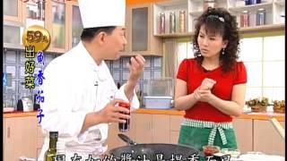 阿基師59元出好菜-魚香茄子料理食譜