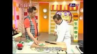 料理美食王_生煎帶子-新鮮干貝_駱進漢.