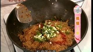 料理美食王_螞蟻上樹_李梅仙.