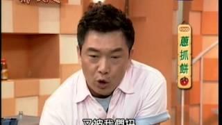 料理美食王_蔥抓餅_蔡季芳