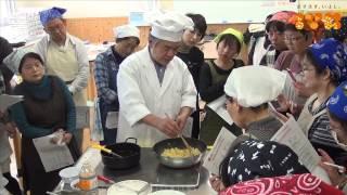 【伊予市】中川優の中国料理教室