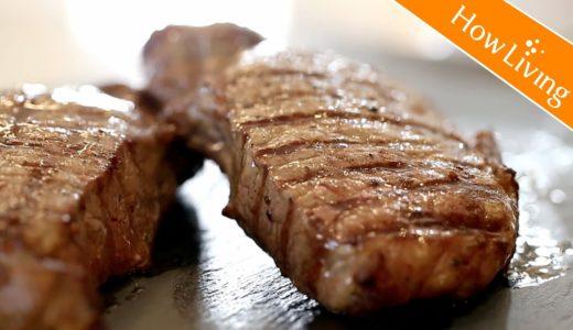 牛排煎法 完美料理秘訣 How to cook perfect steak (2019)|HowLiving美味生活 | 矽谷美味人妻