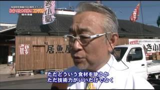 松前町次世代料理コンテスト 麺料理編 次世代料理誕生!15.9.23OA