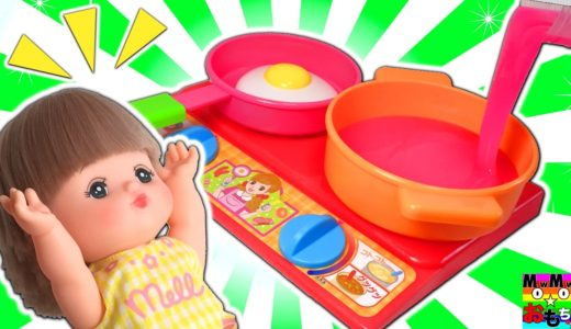 メルちゃん おもちゃ キッチンでお料理ごっこ遊び❤️バイキンマンもクッキングのお手伝い!アンパンマンにいたずら♪おままごと フェイスランチ皿 スライム ビーズ お菓子 冷蔵庫 野菜 プリキュア アニメ