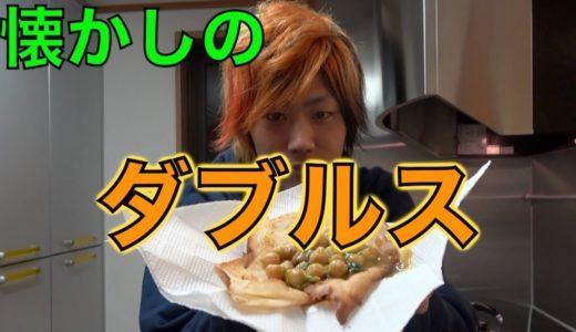 てつやのお料理日記【15日目】