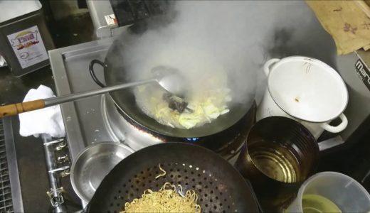 上海料理 大吉 五目焼きそば 炒麺 焼きそば