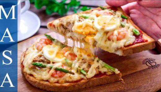 海鮮土司麵包披薩/Seafood Pizza Toast |MASAの料理ABC