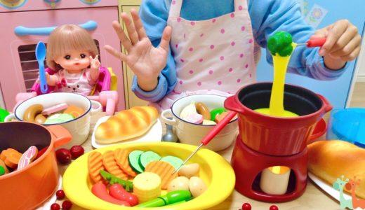 メルちゃん おままごと チーズフォンデュとポトフ お料理 チーズスライム / Mell-chan Cheese Fondue Cooking Toy Playset and Pot au Feu