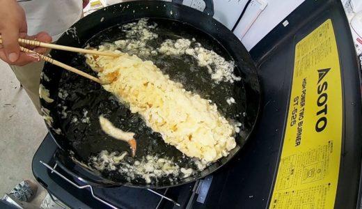 料理人が天ぷら詐欺を限界まですると・・・?