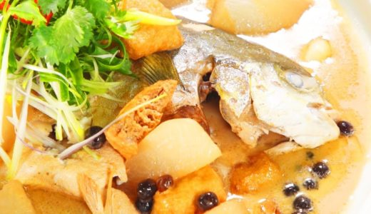 東張西望   珍珠奶茶魚  超乎你想像的珍奶料理