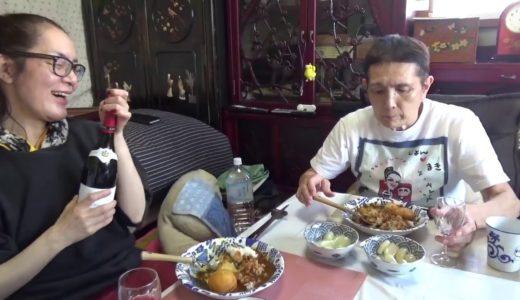 ジョン&マキ 💖ちゃんねる 第20話【料理 レシピ ⑥ 〜カレーライス〜】