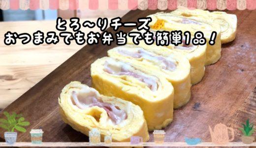 【料理】1人で喋りながら作るのは難しい(^_^;)