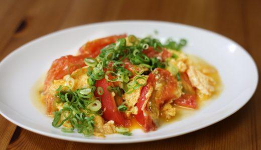 【1人暮らし 料理】小腹が空いた時にサクッと作れてヘルシー!トマト卵炒め【簡単料理】