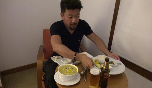 コロンビア料理アヒアコ?【南米】コロンビアの首都のボゴタの空港近の5つ星ホテル「Hotel Habitel」in Bogota in Colombia(Room  dinner Ajiaco)