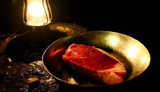 bushcraft camp 『焚き火の揺らめきで料理』