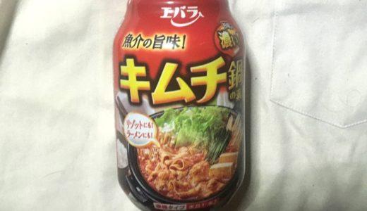 キムチ鍋の素で自炊料理してみた。ぬふふの写真と動画
