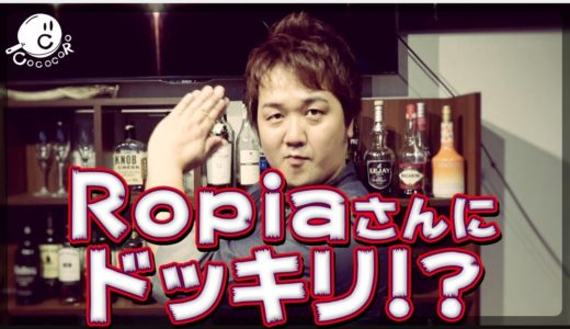 【雑談ラジオ】Ropiaさんの料理コンテストに偽名で参加するドッキリ!?【勝手にコラボ】【COCOCORO 2nd】