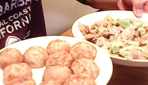 突然の晩酌ライブ・男の料理旅