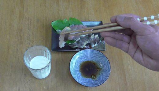 【川魚料理】イワナの刺身と焼霜作り