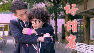 料理高校生│萬眾期待!王邁致告白了!Love Cuisine│ Vidol.tv