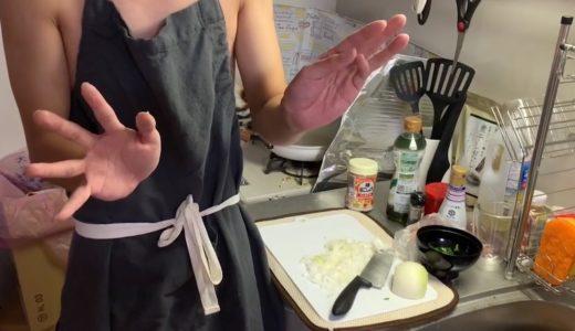 [実写]料理だけは誰にも負けないてあの日誓ったんだ