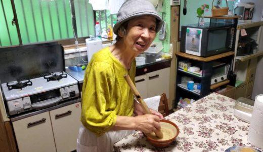 2019.08.15 ばあちゃんの孫への料理教室 ばあちゃん流 オクラのごまよごし。
