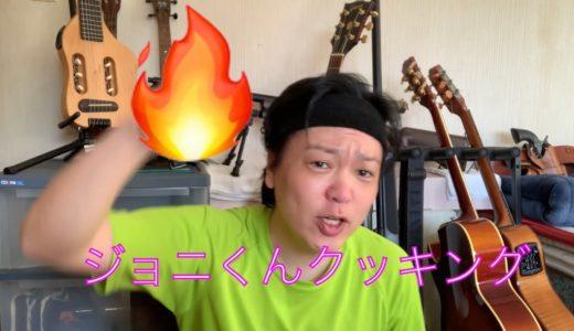 【料理】簡単お手軽ドリンク・スープのレシピ〜 Σ੧(❛□❛✿)