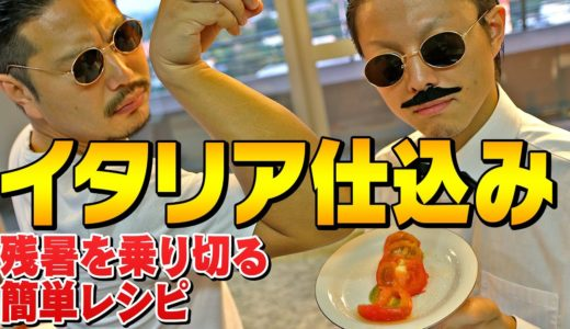 【料理】簡単レシピ~ソルト・クッキング~【スライストマト】
