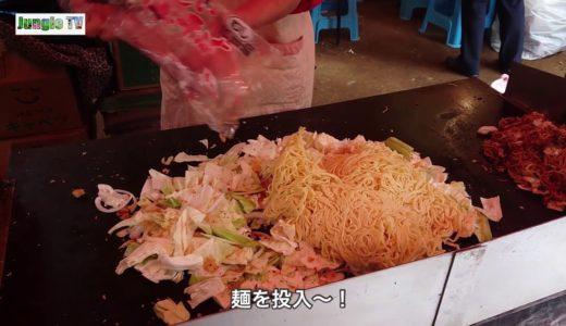 【屋台 料理】みんなから頼られるおばちゃんが作る特製やきそば  in 品川神社例大祭