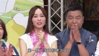 《一家之煮》EP12:「客家蘿蔔乾蒼蠅頭」料理大PK (新竹芎林)