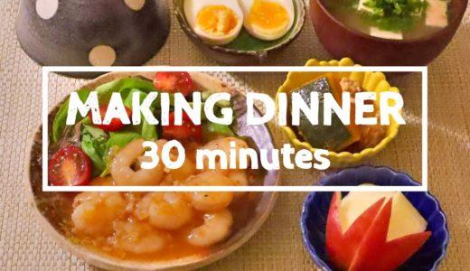 【料理】エビチリ・かぼちゃのそぼろ煮・豆腐の味噌汁