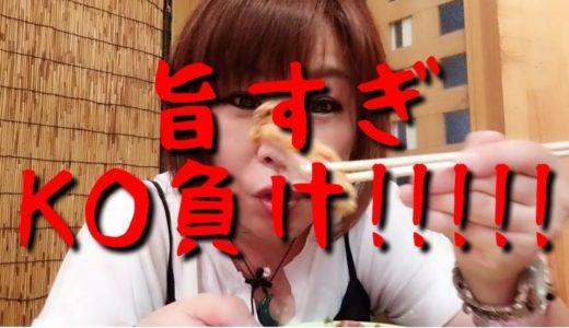【 酒豪女】大絶賛でK.O.負け タイ料理 タイの屋台店 感動の連続
