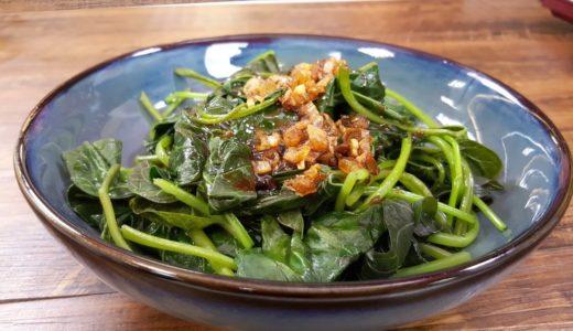 【1mintips】 地瓜葉做法大收錄!!最家常地瓜葉,簡單料理就很美味!!四種必學地瓜葉做法,常常用所以必收錄!