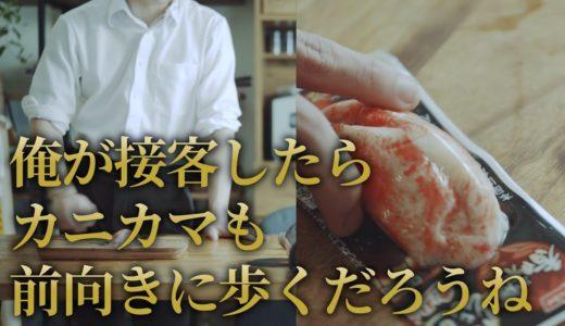 陰キャがローランド様のテンションで料理してみた(天津飯の作り方)