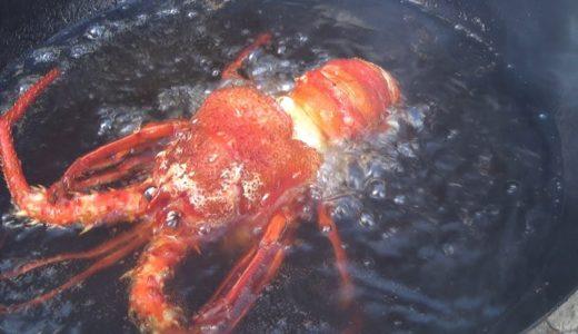 油にイセエビを殻ごとぶち込む料理