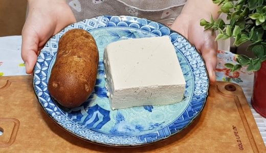 素食家常菜料理│板豆腐別直接炸來吃,加一顆馬鈴薯,一次做整盤不夠吃,家人吃過都說香│Vegan Recipe │EP128