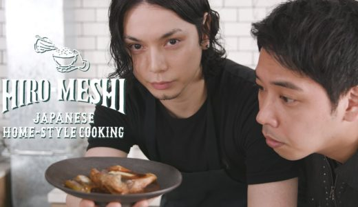 "#7 How To Cook ""SABA-MISO"" Japanese Home-Style Cooking / Hiro Mizushima(水嶋ヒロ)"
