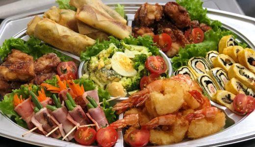 【料理 大晦日はオードブル】北海道の大晦日