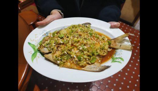 必學創意魚料理 酸醋魚 煎完之後直接淋上醬料就上桌