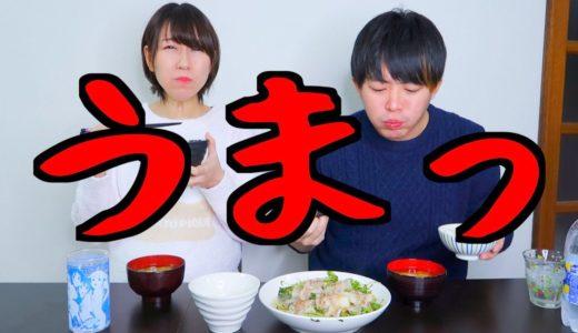 【超簡単】痩せるダイエット料理  〜激ウマ蒸し肉巻き〜