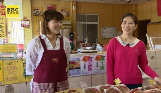 【預告】台南農場鵝肉料理 養鵝燻鵝全家合作分工