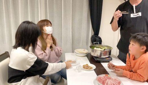 何それ美味しいの!?◯◯◯のお肉を料理してママツー に食べさせてみた!!【ココロマン普段の様子】