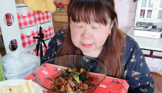 【おでぶの料理】昼御飯にジャジャン麺を作って食べる!😋