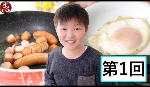 【初料理】ここクッキングしょっぱなからヤケド・・・フライパンは気をつけよう(泣)