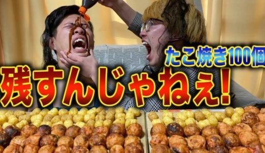 【日本一高い料理教室】月謝を払わない生徒に先生ブチギレ