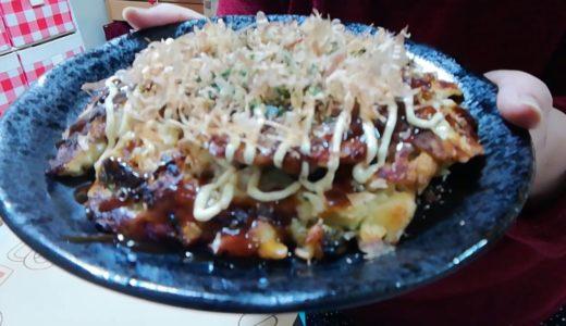 【おでぶの料理】ライブで食べるお好み焼きを作る!😋