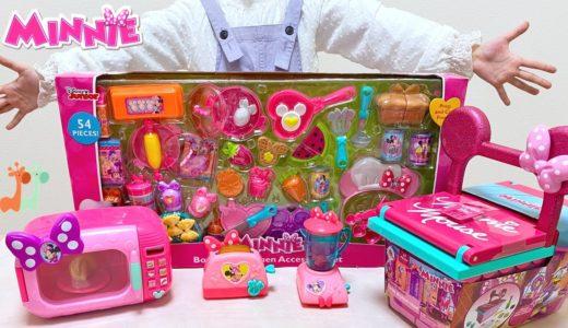 ミニーマウス お料理セット ピクニックバスケット / Minnie Mouse Cooking Toys Playset