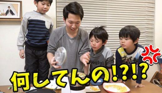 【検証動画】お願い…もうやめて!絶対食べたくない料理がこちら!